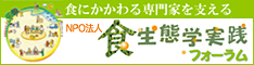 banner234-60waku