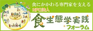 banner300-100waku