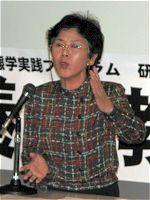 長峰孝子さん