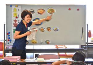 第31回食育セミナー「ハート♡を食事でプレゼント!Prart8」